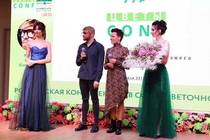FlowersConf 2019